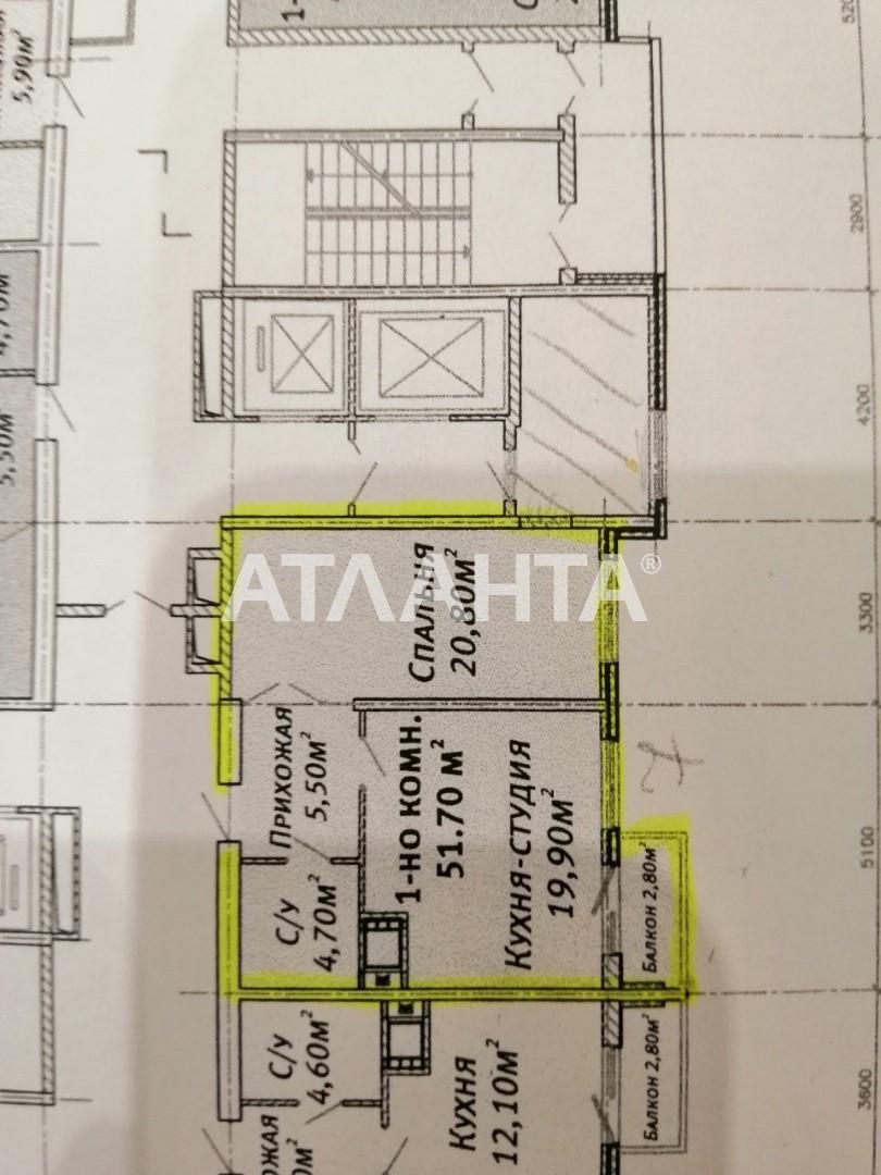 Продается 2-комнатная Квартира на ул. Люстдорфская Дор. (Черноморская Дор.) — 70 000 у.е. (фото №10)