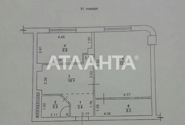 Продается 2-комнатная Квартира на ул. Малая Арнаутская (Воровского) — 65 000 у.е. (фото №5)