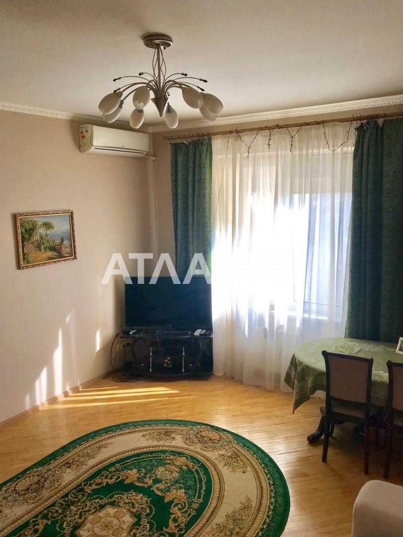 Продается 2-комнатная Квартира на ул. Малая Арнаутская (Воровского) — 65 000 у.е.
