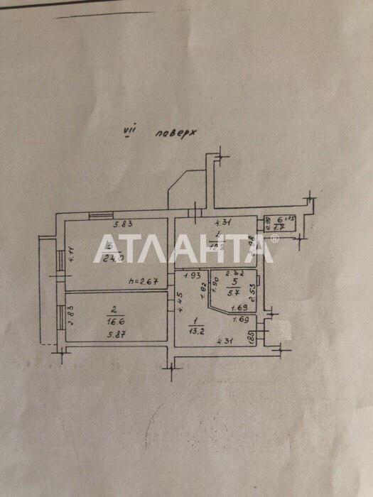 Продается 2-комнатная Квартира на ул. Леонтовича (Белинского) — 104 990 у.е. (фото №9)