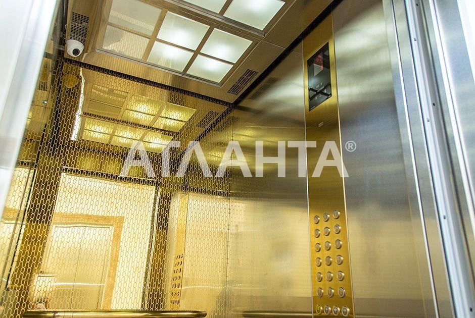 Продается 1-комнатная Квартира на ул. Сахарова — 35 500 у.е. (фото №11)