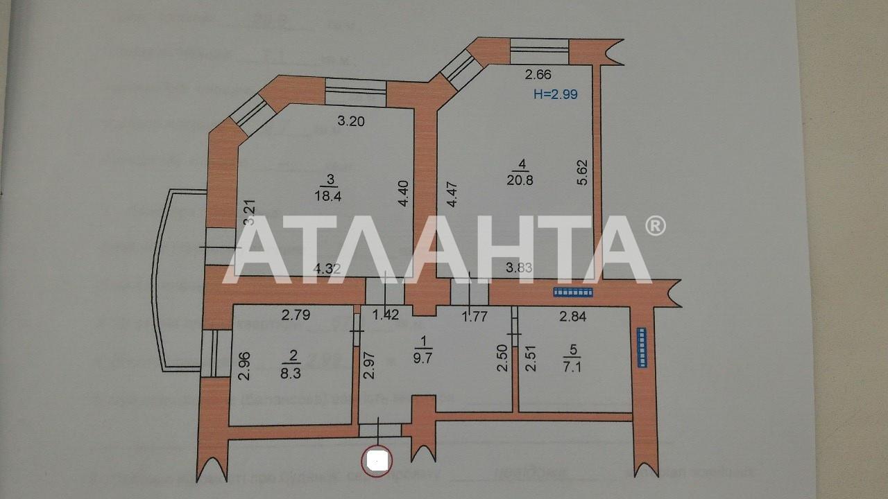 Продается 2-комнатная Квартира на ул. Хантадзе Пер. — 63 000 у.е. (фото №13)