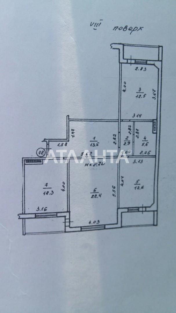 Продается 3-комнатная Квартира на ул. Пишоновская — 99 000 у.е. (фото №17)