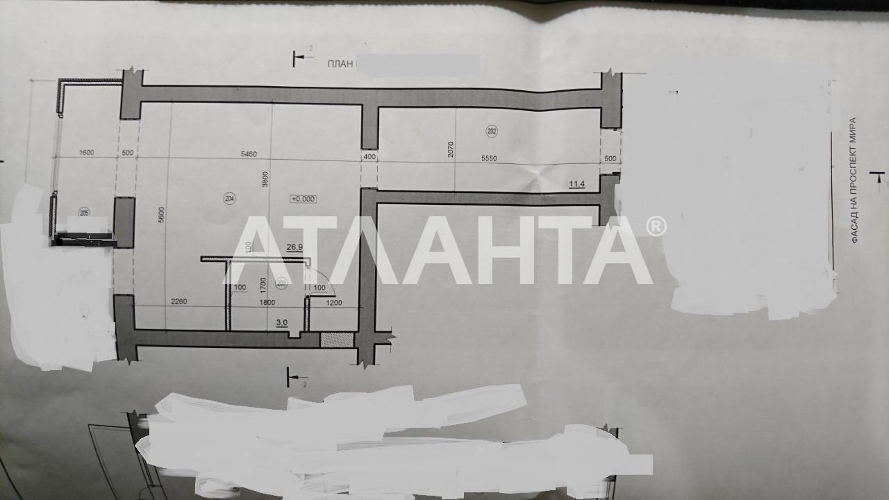 Продается 2-комнатная Квартира на ул. Мира Пр. (Ленина) — 61 000 у.е. (фото №2)