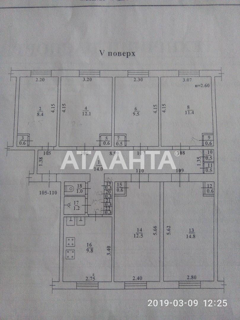 Продается Коммунальная на ул. Космонавтов — 8 500 у.е.