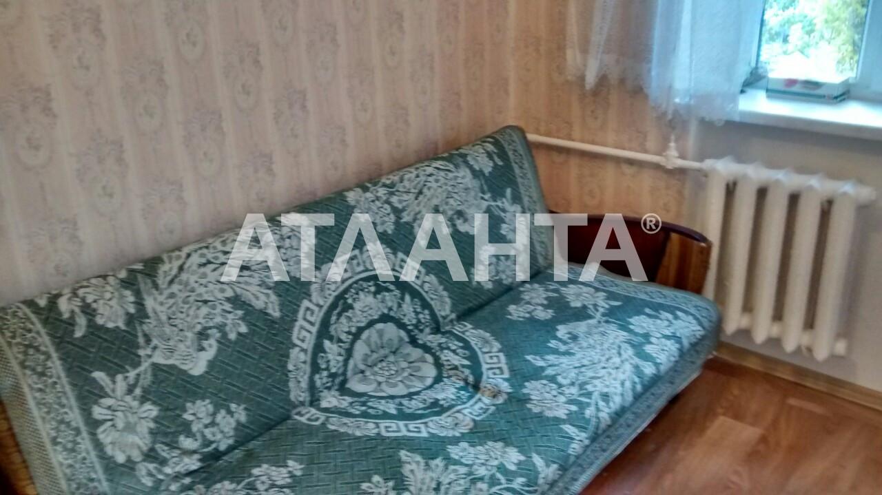 Продается Коммунальная на ул. Космонавтов — 8 500 у.е. (фото №3)