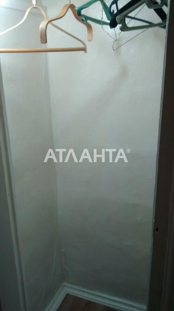 Продается Коммунальная на ул. Космонавтов — 8 500 у.е. (фото №4)