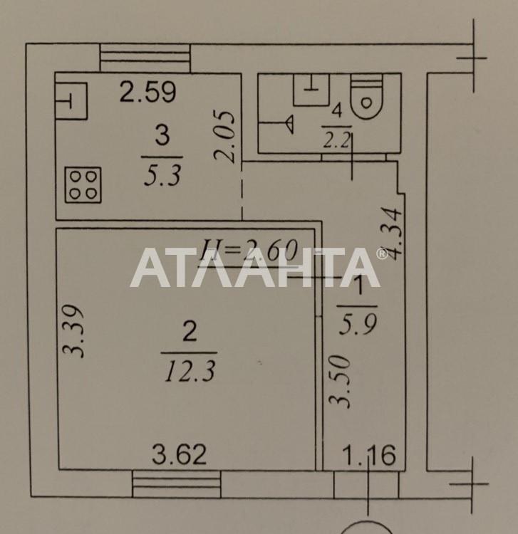 Продается 1-комнатная Квартира на ул. Балтская Дор. — 20 000 у.е. (фото №14)