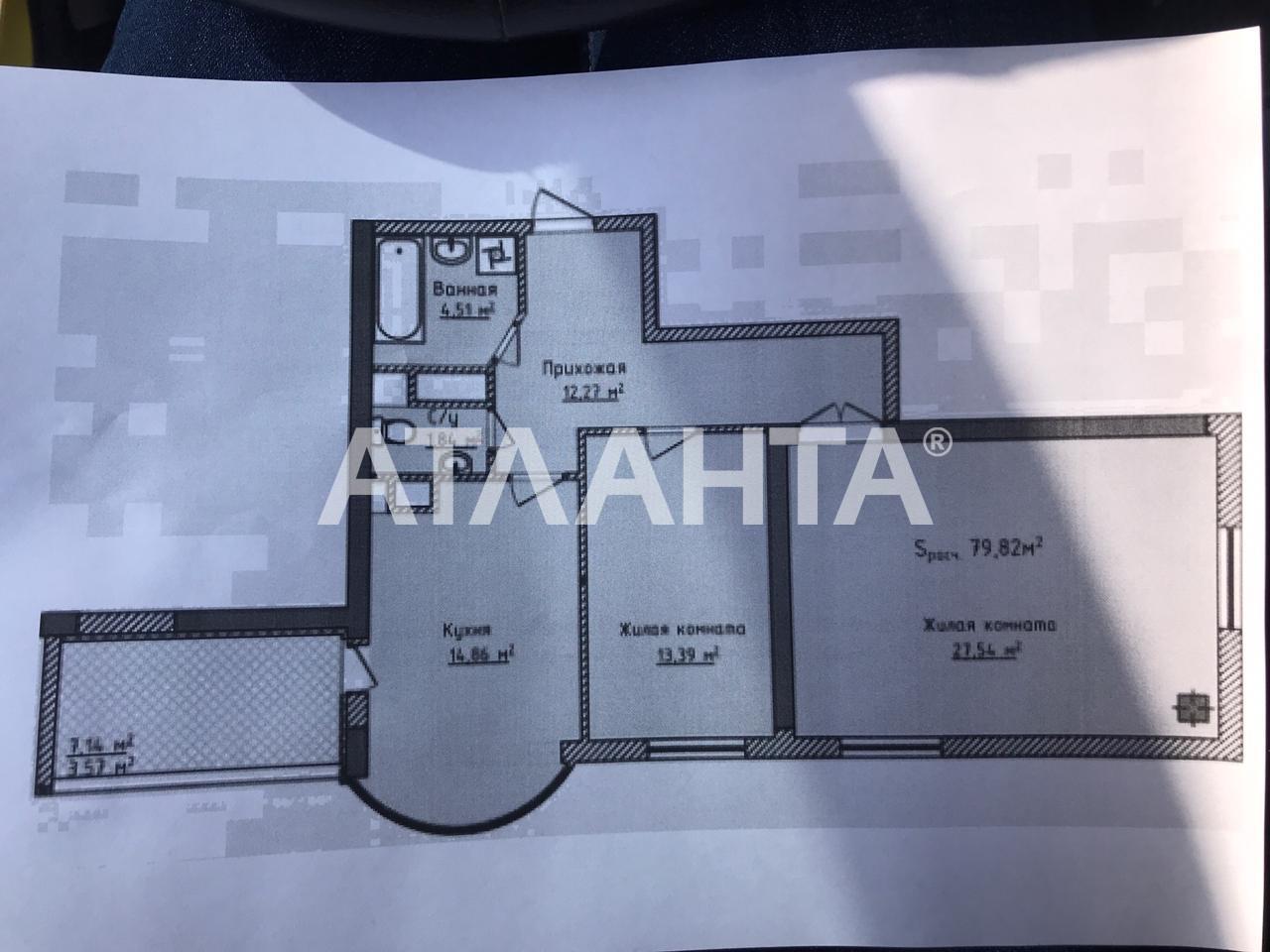 Продается 2-комнатная Квартира на ул. Фонтанская Дор. (Перекопской Дивизии) — 52 730 у.е.