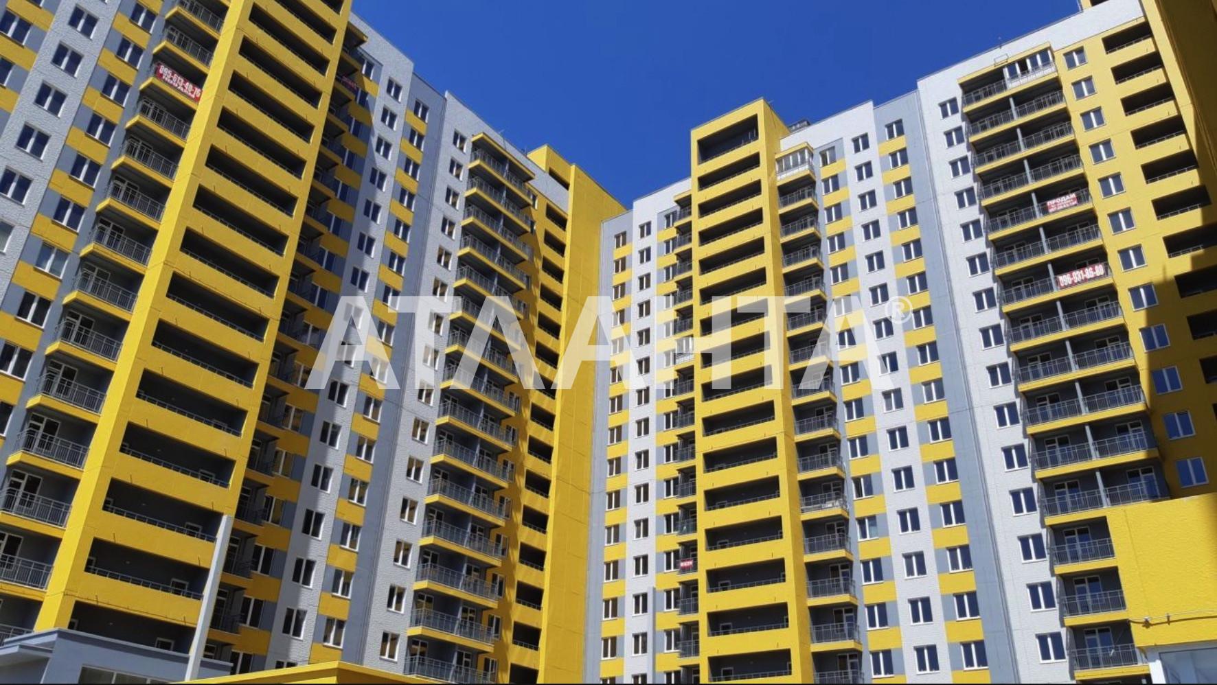 Продается 2-комнатная Квартира на ул. Михайловская (Индустриальная) — 46 000 у.е. (фото №5)