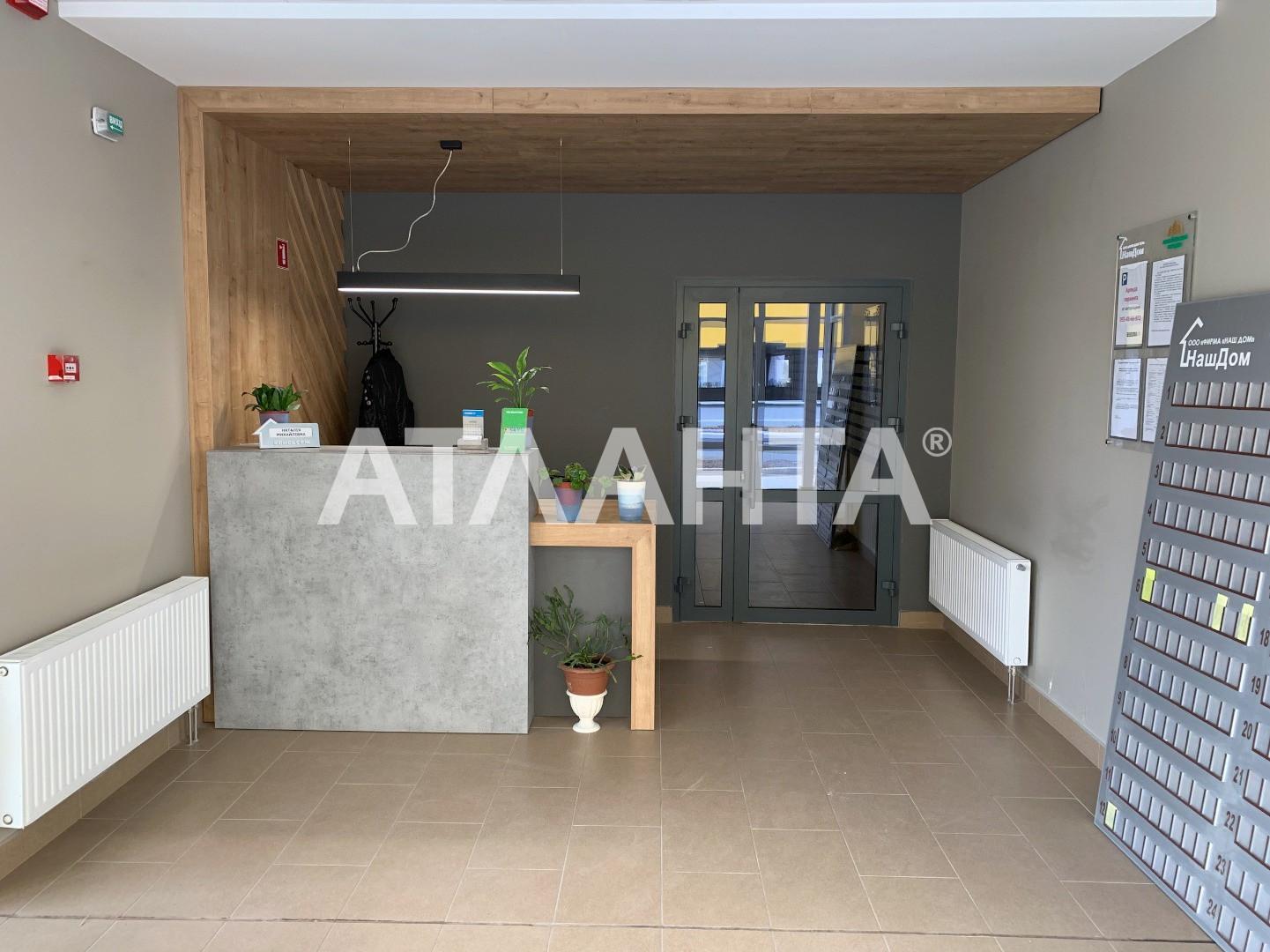 Продается 2-комнатная Квартира на ул. Михайловская (Индустриальная) — 46 000 у.е. (фото №16)