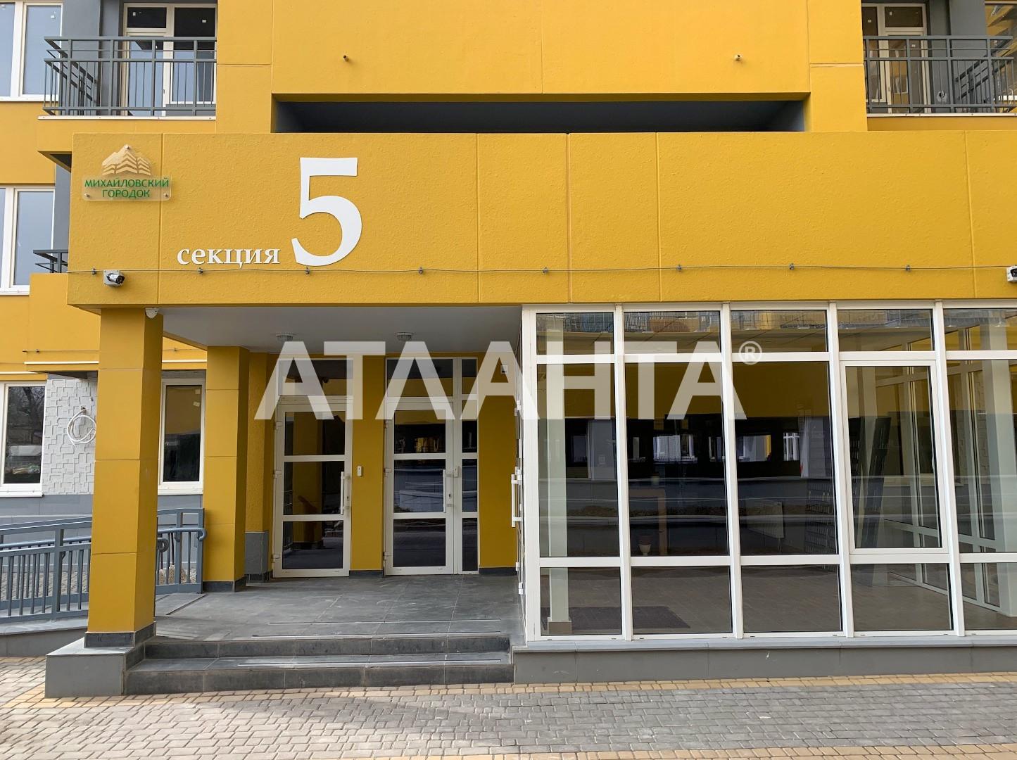 Продается 2-комнатная Квартира на ул. Михайловская (Индустриальная) — 46 000 у.е. (фото №19)