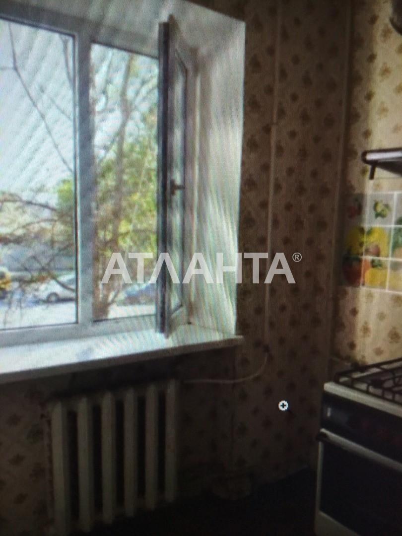 Продается 1-комнатная Квартира на ул. Мельницкая — 24 500 у.е.