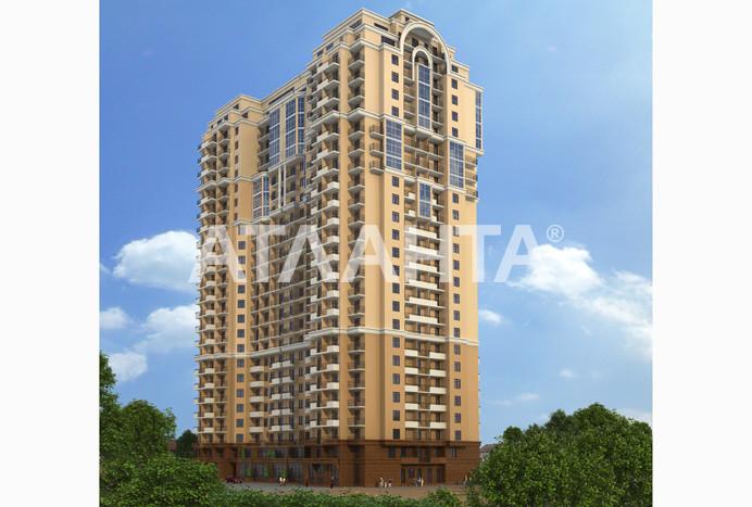 Продается 2-комнатная Квартира на ул. Педагогическая — 58 000 у.е. (фото №7)
