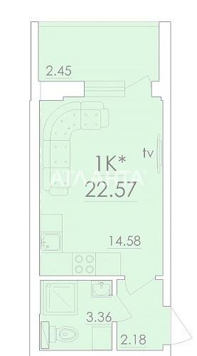 Продается 1-комнатная Квартира на ул. Сахарова — 17 000 у.е. (фото №3)