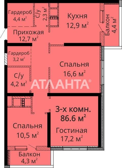 Продается 3-комнатная Квартира на ул. Канатная (Свердлова) — 83 000 у.е.