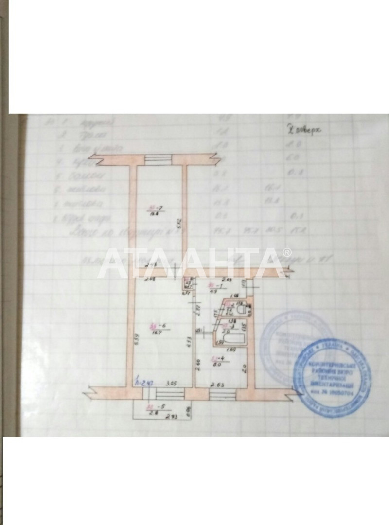 Продается 2-комнатная Квартира на ул. Гвардейская — 31 000 у.е. (фото №13)
