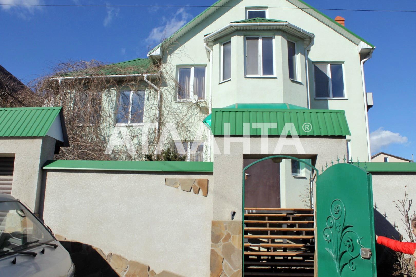 Продается Дом на ул. Цветочная — 110 000 у.е. (фото №2)