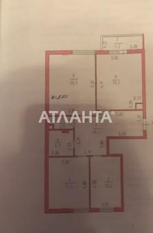 Продается 3-комнатная Квартира на ул. Радужный М-Н — 50 000 у.е.