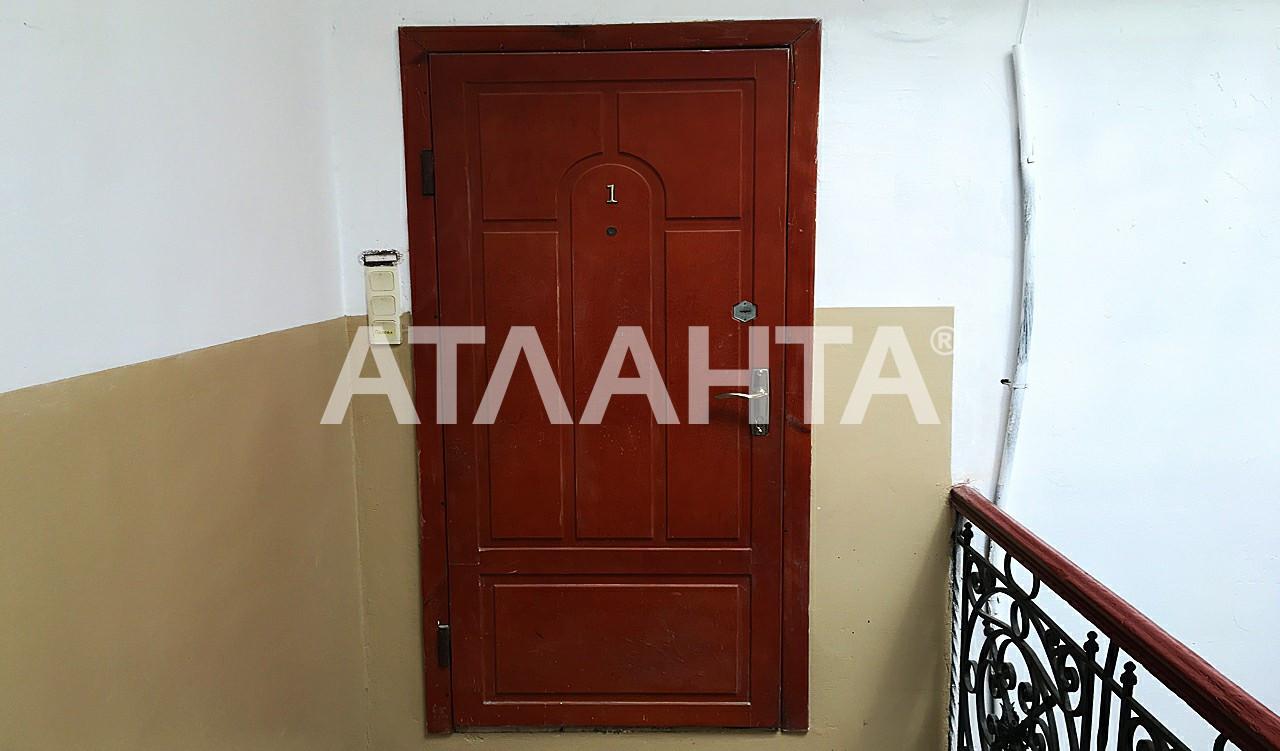 Продается Коммунальная на ул. Мечникова — 16 000 у.е. (фото №7)