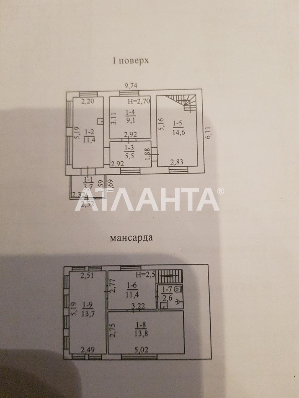 Продается Дом на ул. Верхняя — 37 000 у.е. (фото №9)