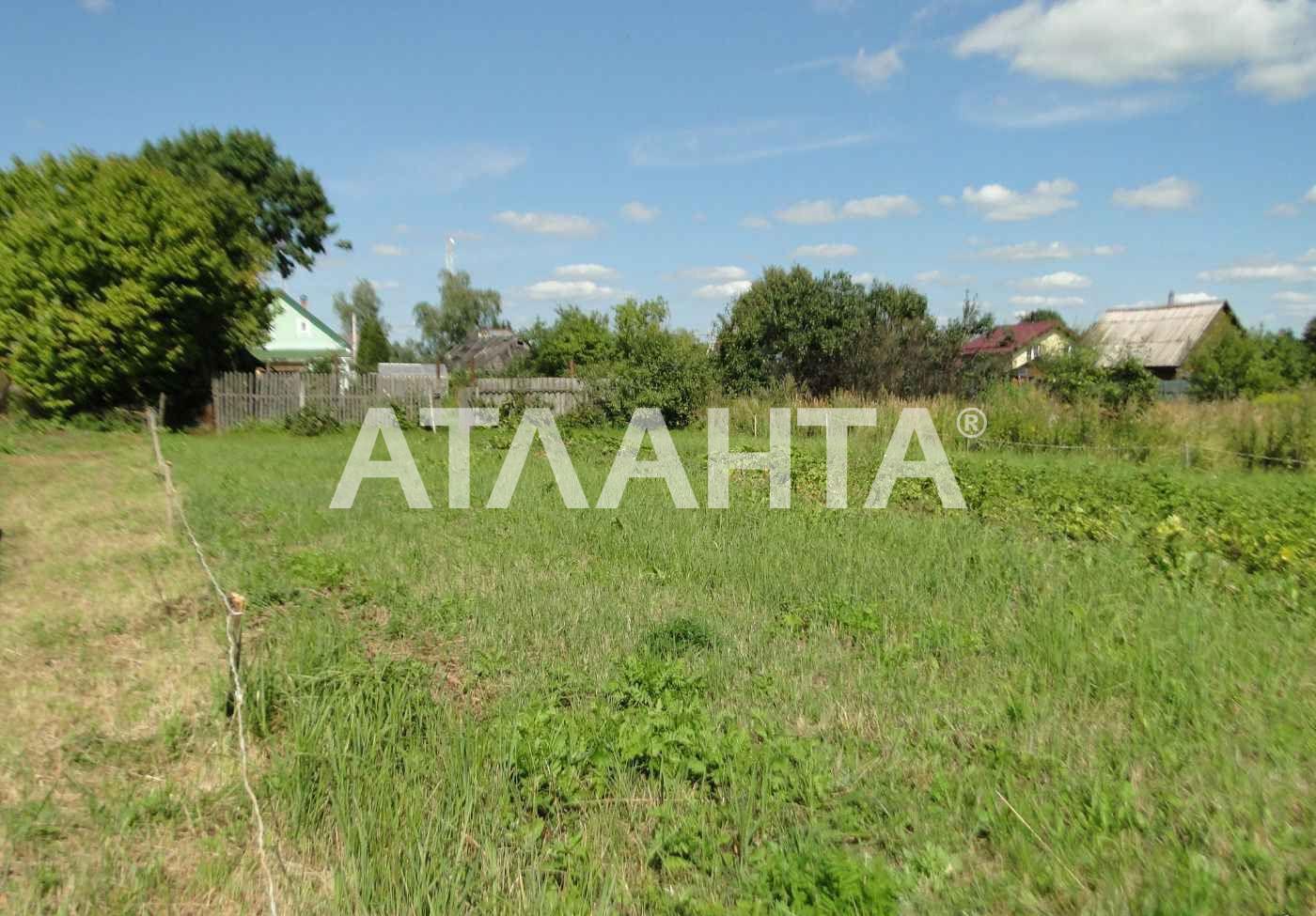 Продается Земельный участок на ул. Ранкова — 7 700 у.е.