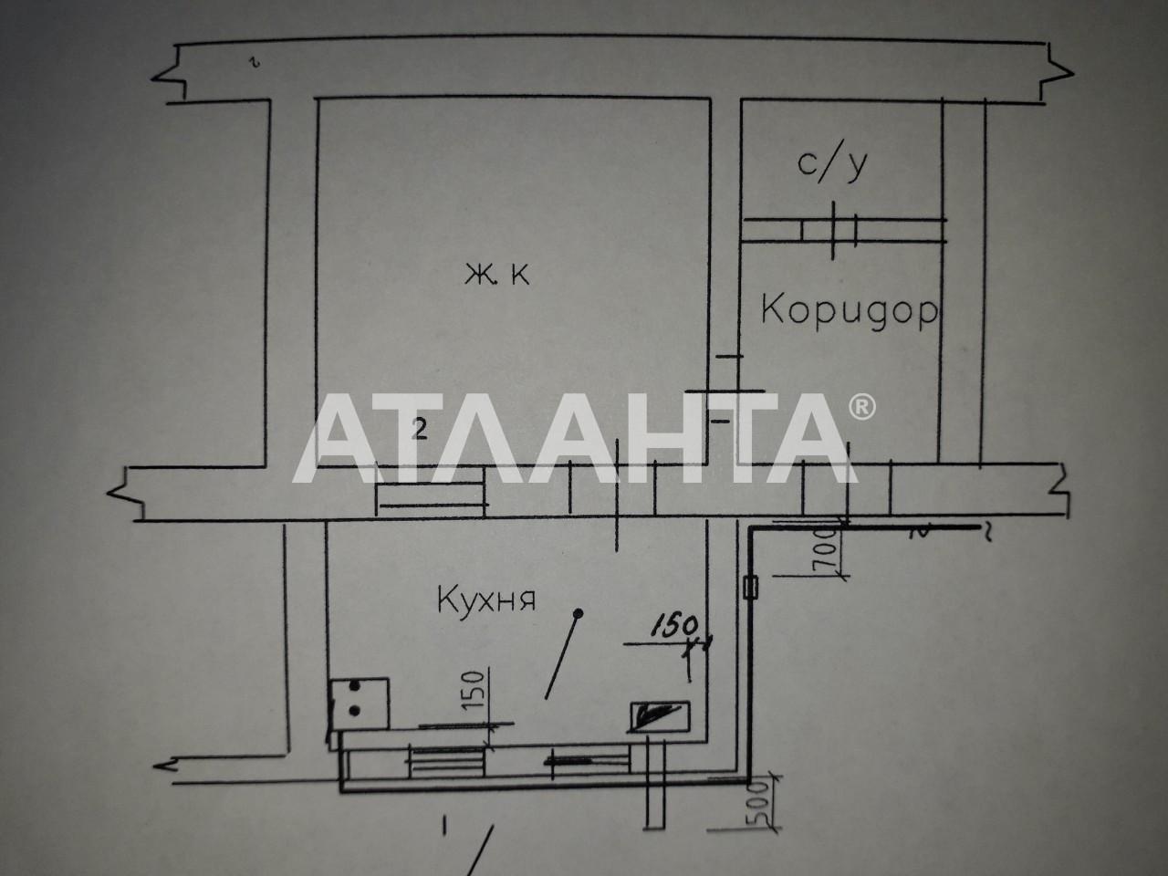 Продается 1-комнатная Квартира на ул. Гимназическая (Иностранной Коллегии) — 23 000 у.е. (фото №12)