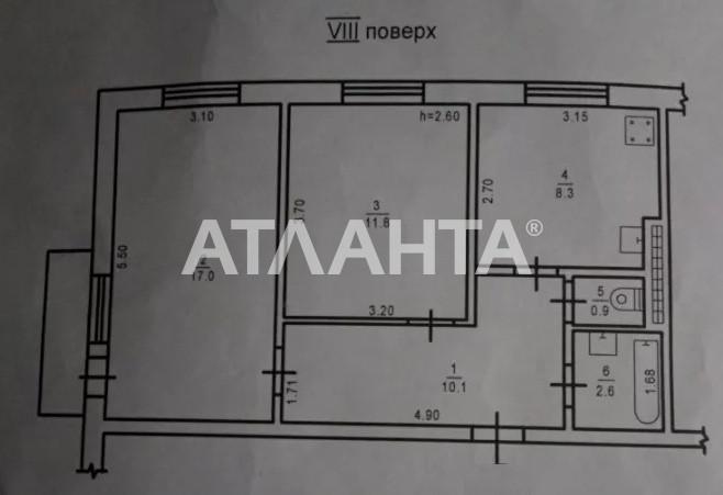 Продается 2-комнатная Квартира на ул. Королева Ак. — 45 000 у.е. (фото №9)