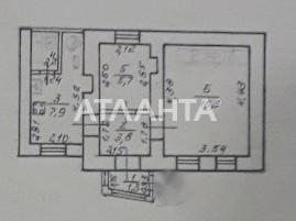 Продается 2-комнатная Квартира на ул. Книжный Пер. — 22 000 у.е. (фото №7)