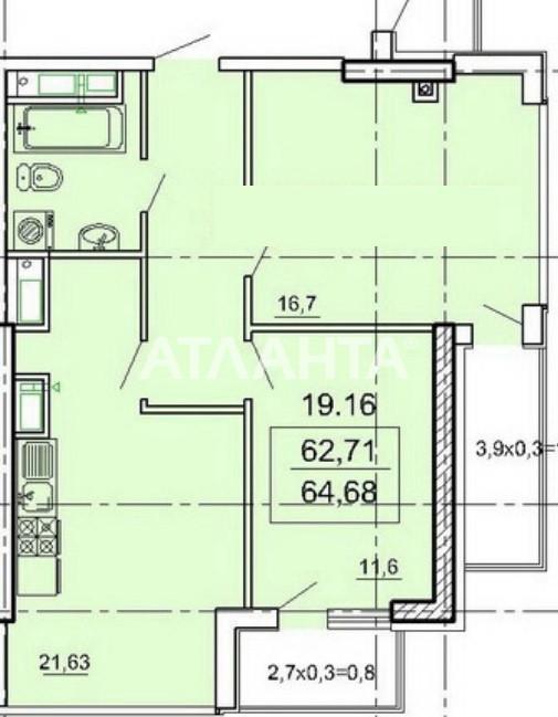 Продается 2-комнатная Квартира на ул. Педагогическая — 70 000 у.е.