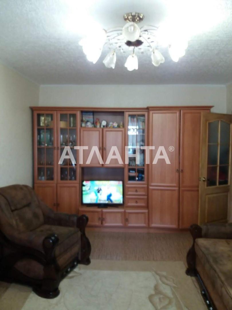 Продается 1-комнатная Квартира на ул. Люстдорфская Дор. (Черноморская Дор.) — 28 000 у.е.