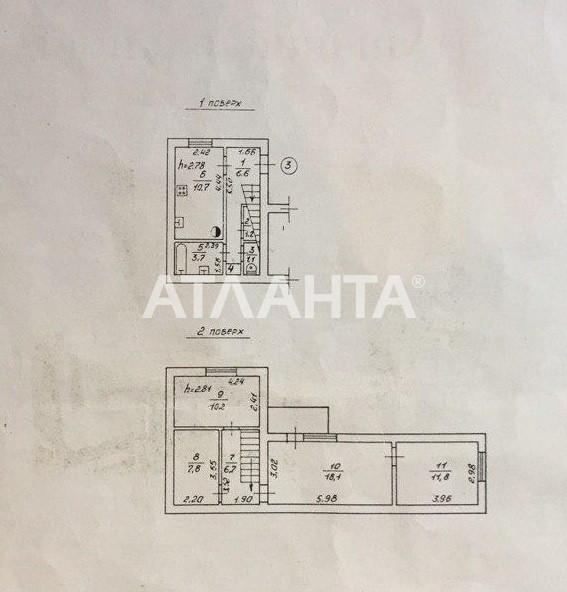 Продается 4-комнатная Квартира на ул. Среднефонтанская — 56 000 у.е. (фото №8)