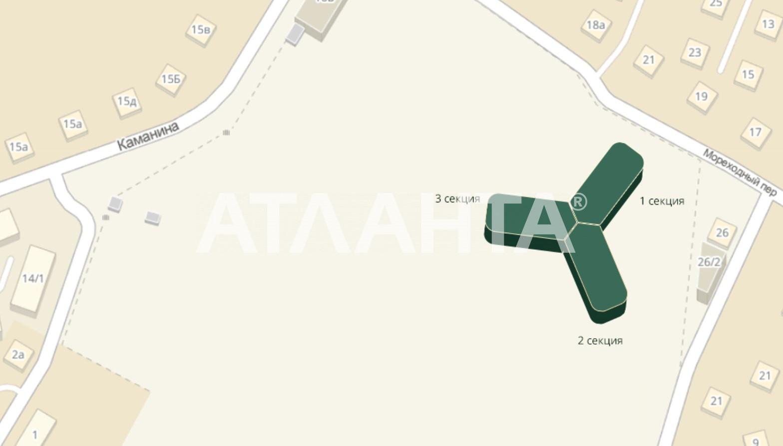 Продается 1-комнатная Квартира на ул. Каманина — 39 700 у.е. (фото №5)