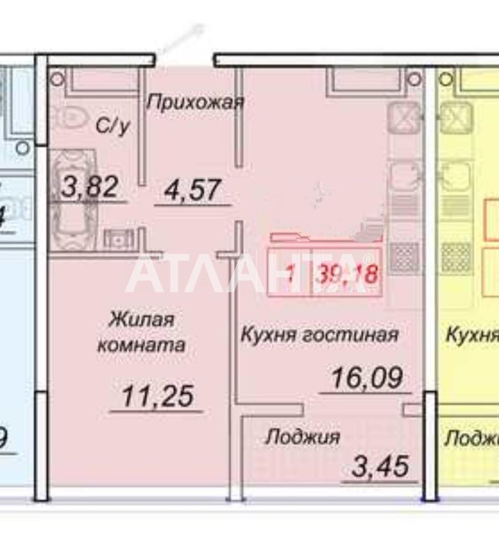 Продается 1-комнатная Квартира на ул. Каманина — 39 700 у.е. (фото №6)