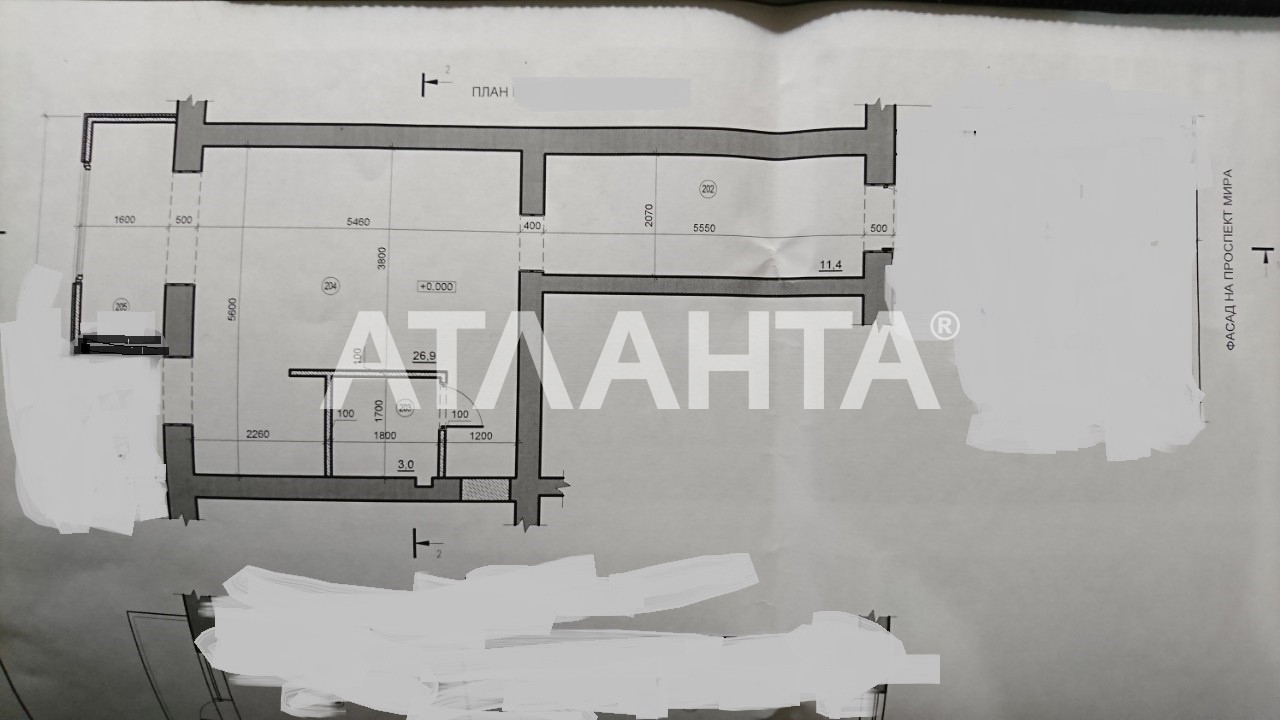 Продается Офис на ул. Мира Пр. (Ленина) — 60 000 у.е. (фото №3)