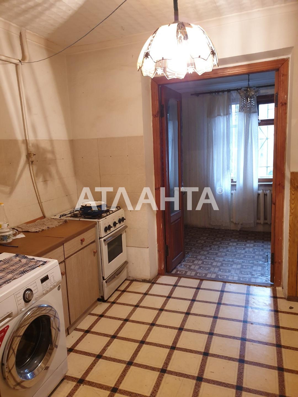 Продается 1-комнатная Квартира на ул. Добровольского Пр. — 23 000 у.е. (фото №5)