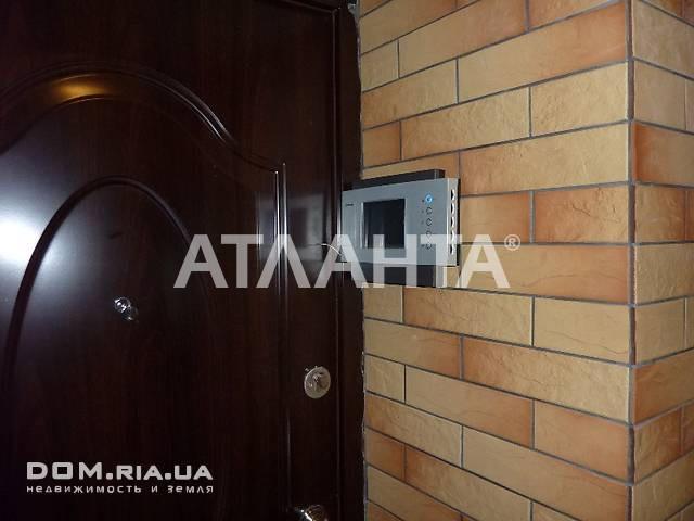Продается 1-комнатная Квартира на ул. Десантный Бул. (Внутриквартальный Пер.) — 40 000 у.е. (фото №7)