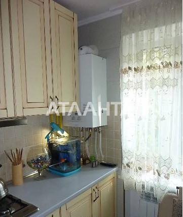 Продается 1-комнатная Квартира на ул. Десантный Бул. (Внутриквартальный Пер.) — 40 000 у.е. (фото №10)