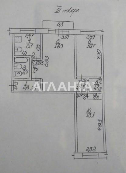 Продается 3-комнатная Квартира на ул. Шклярука — 38 000 у.е. (фото №7)