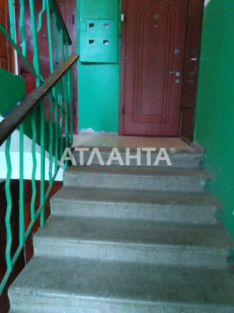 Продается 3-комнатная Квартира на ул. Шклярука — 38 000 у.е. (фото №8)
