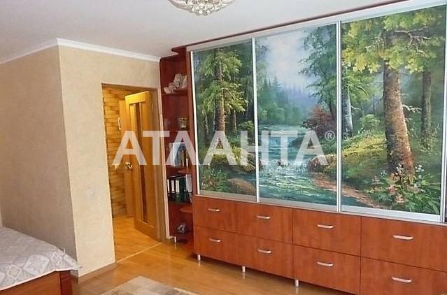 Продается 1-комнатная Квартира на ул. Десантная — 40 000 у.е.