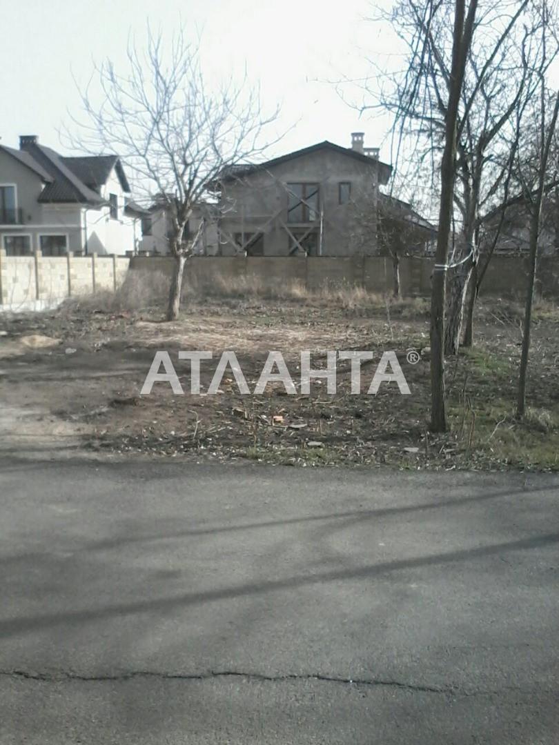 Продается Земельный участок на ул. Ореховая — 155 000 у.е. (фото №3)