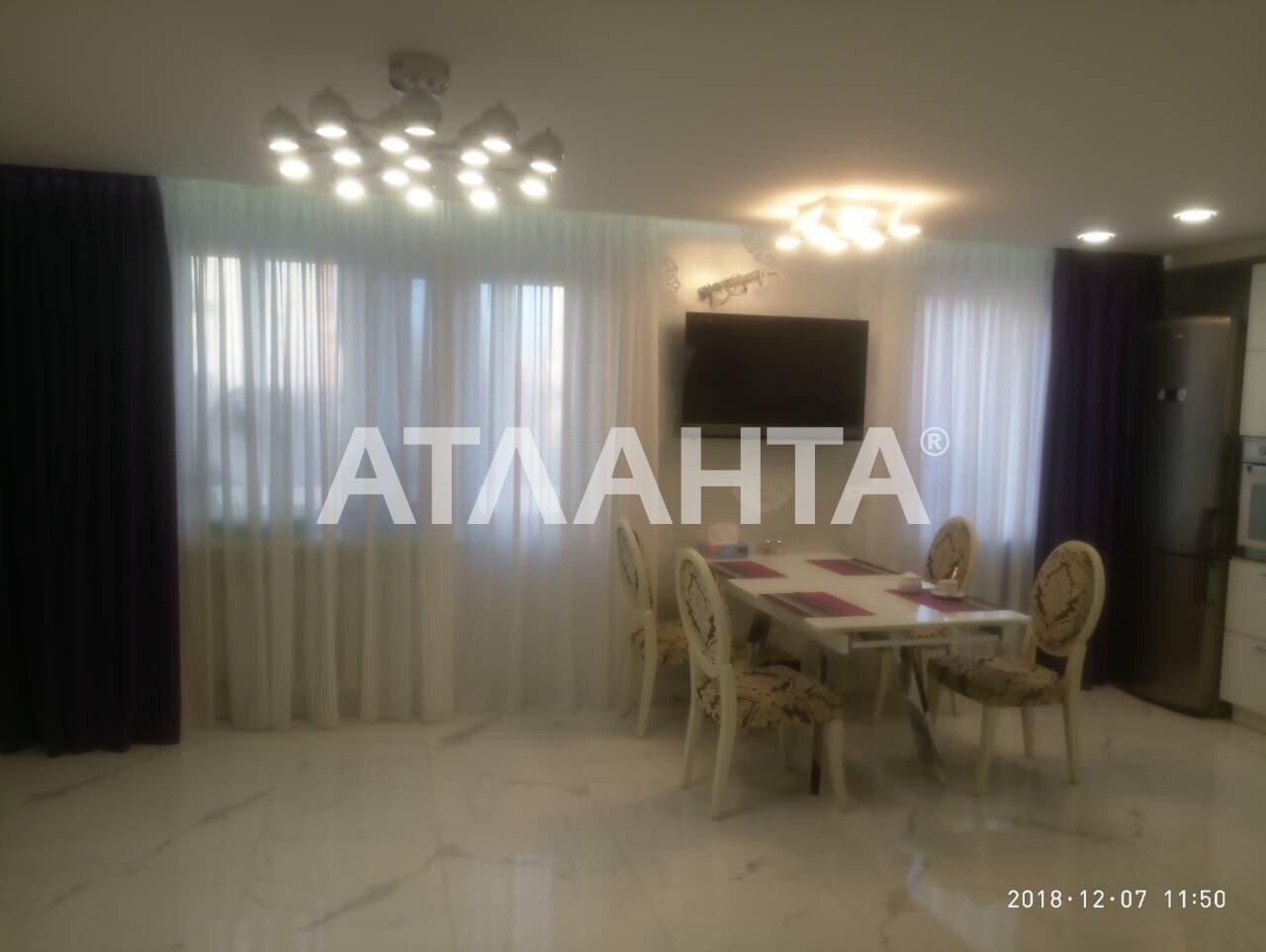 Продается 2-комнатная Квартира на ул. Леваневского Пер. — 95 000 у.е.