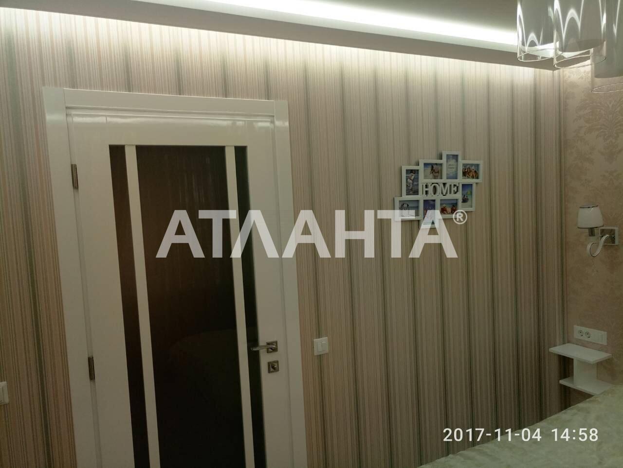 Продается 2-комнатная Квартира на ул. Леваневского Пер. — 95 000 у.е. (фото №6)