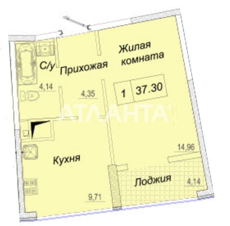 Продается 1-комнатная Квартира на ул. Каманина — 68 000 у.е. (фото №9)