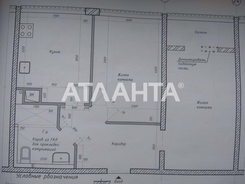 Продается 2-комнатная Квартира на ул. Бассейная — 56 000 у.е. (фото №12)