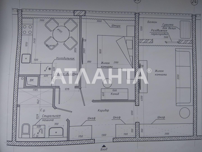 Продается 2-комнатная Квартира на ул. Бассейная — 56 000 у.е. (фото №13)
