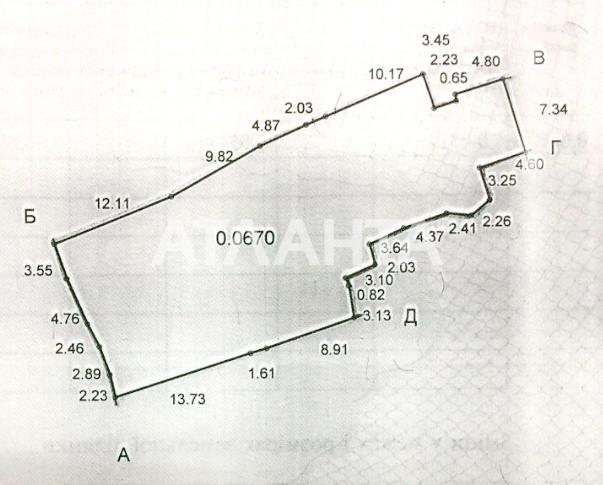 Продается Земельный участок на ул. Посмитного — 206 000 у.е. (фото №2)