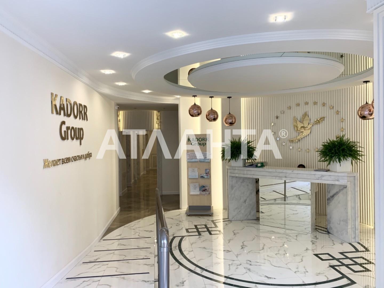 Продается 1-комнатная Квартира на ул. Генуэзская — 40 000 у.е. (фото №12)