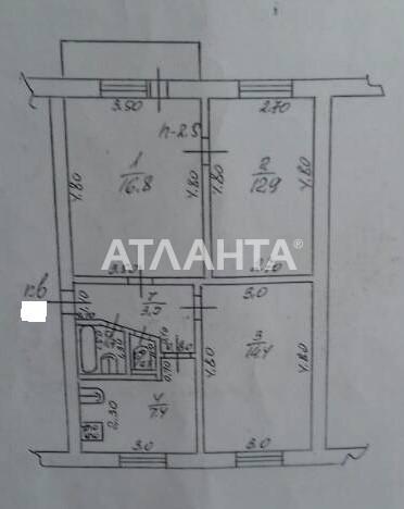Продается 3-комнатная Квартира на ул. Центральный Аэропорт — 42 000 у.е. (фото №6)